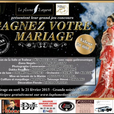 Flyer plume d'argent - MW communication